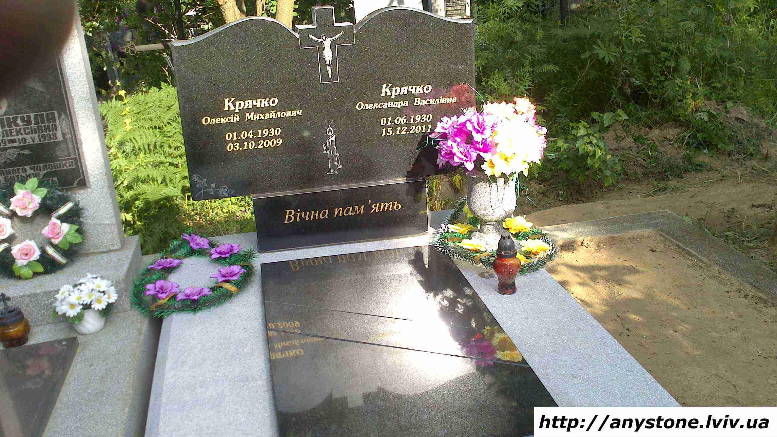 Памятники на могилу фото цена в орле заказ памятника на кладбище Аннино